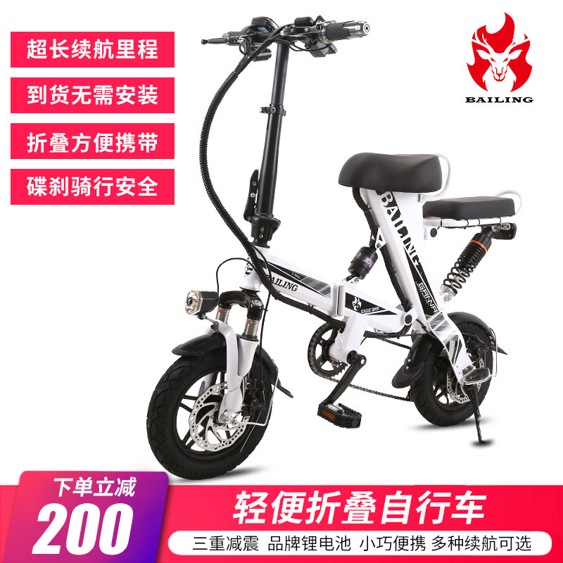 New electric folding lithium battery bicycle lady adult help Mini duo Wang Dai driving Mini trip