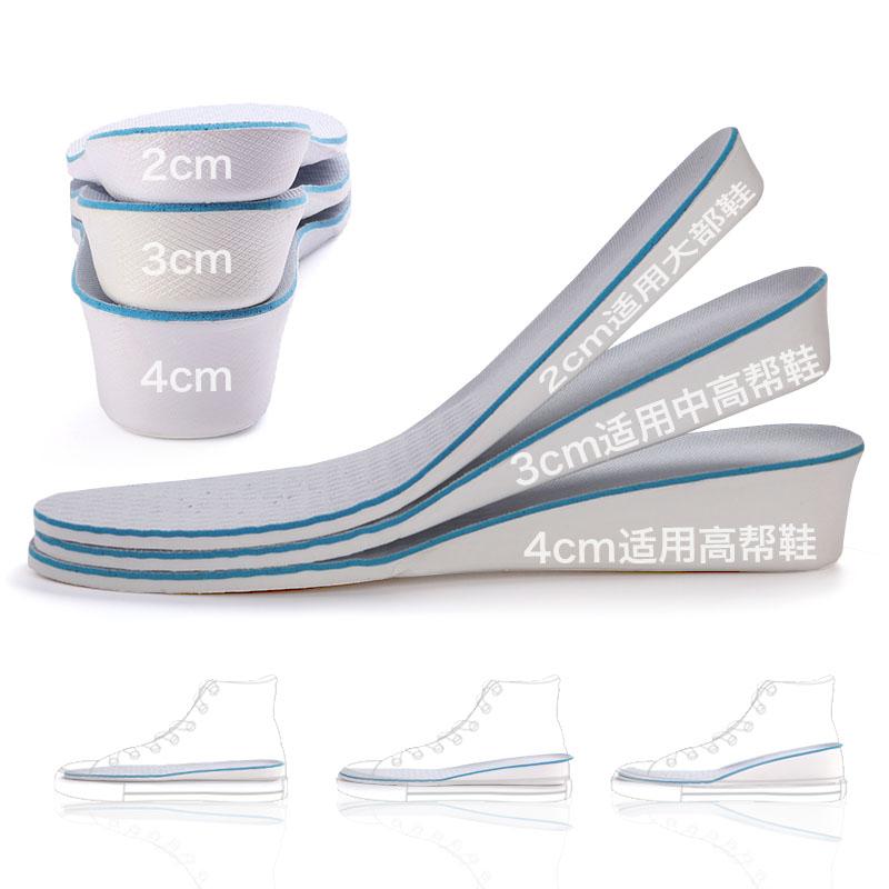 满25.60元可用14.08元优惠券内增高鞋垫男士女式3cm4cm全垫隐形内增高垫舒适2厘米1cm运动鞋垫