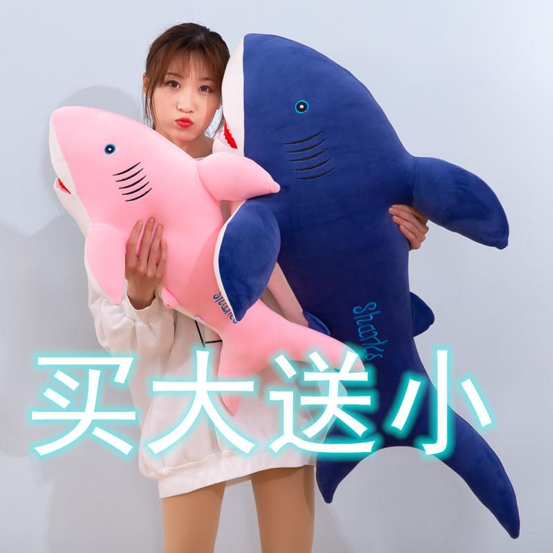 小鲨鱼公仔抱枕毛绒玩具羽绒棉布娃娃软体鱼类玩偶儿童节礼物男孩图片