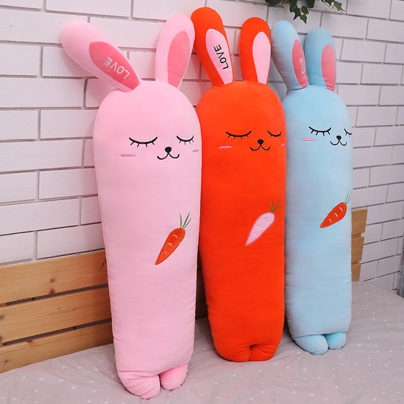 大号胡萝卜兔子公仔抱枕长条枕毛