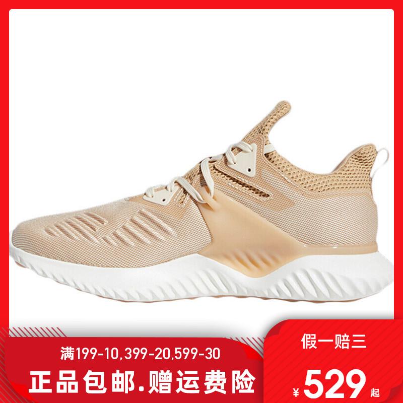 满399元可用20元优惠券Adidas阿迪达斯男鞋2019秋季新款跑鞋小椰子运动鞋子跑步鞋BD7098
