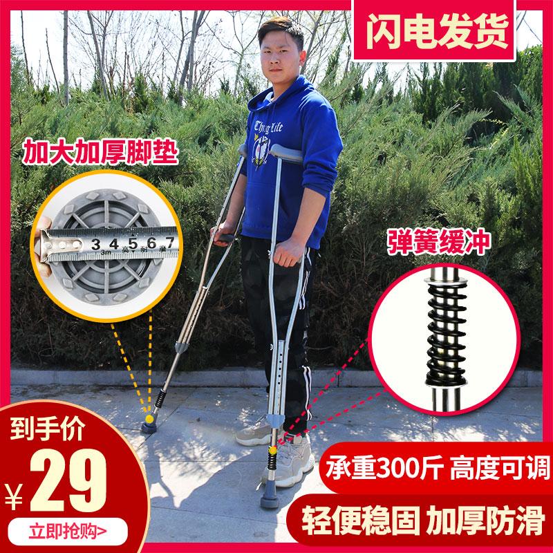 医用拐杖腋下拐单双拐防滑骨折拐棍轻便老人残疾人助行器拐扙捌杖高清大图