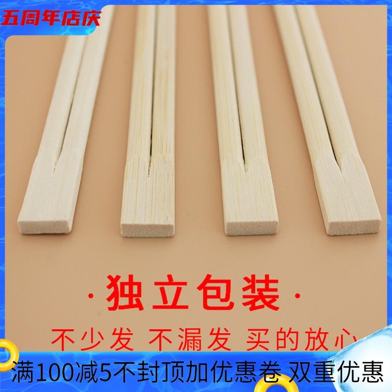 一次性家用外卖饭店专用便宜双生筷