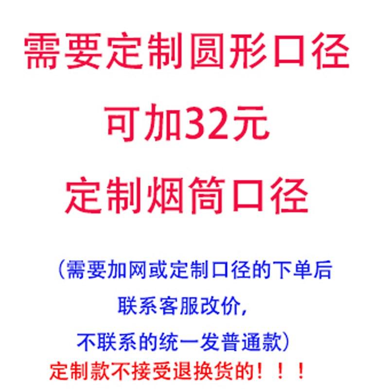 [u[3900004199]其他商用厨电]饭店用商用空气油烟净化器环保4000月销量0件仅售557.44元