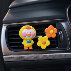 车载香水汽车出风口手工定制可爱嘟嘴小黄鸭汽车装饰淡香氛