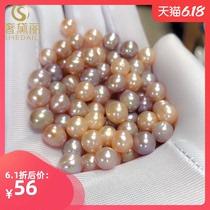 奢黛丽天然淡水珍珠散珠称斤称量强光散珍珠带孔近圆diy手链项链