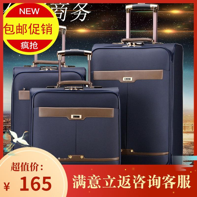 官方拉杆箱包万向轮小型箱子行李箱男皮质商务20寸24密码旅行箱女