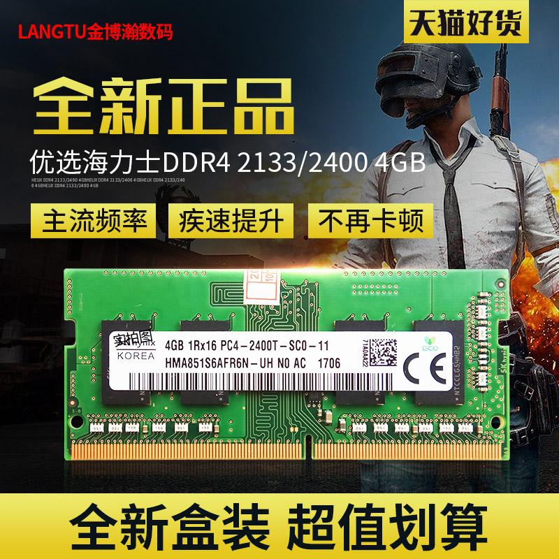 Оперативная память для ноутбуков Артикул 569126285819