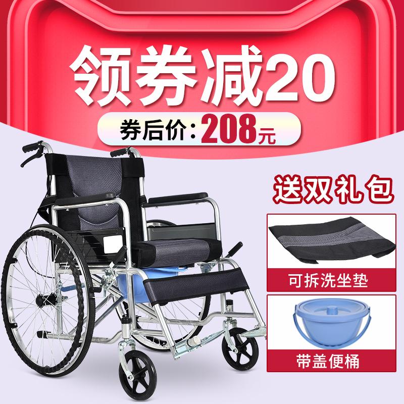 吉家轮椅可折叠轻便便携老人小型老年带坐便器多功能残疾人手推车