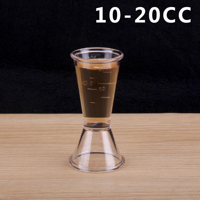 10-20毫升透明PC盎司杯 塑料液�w�p�^小量杯�Э潭劝彩勘�耐�崮退�