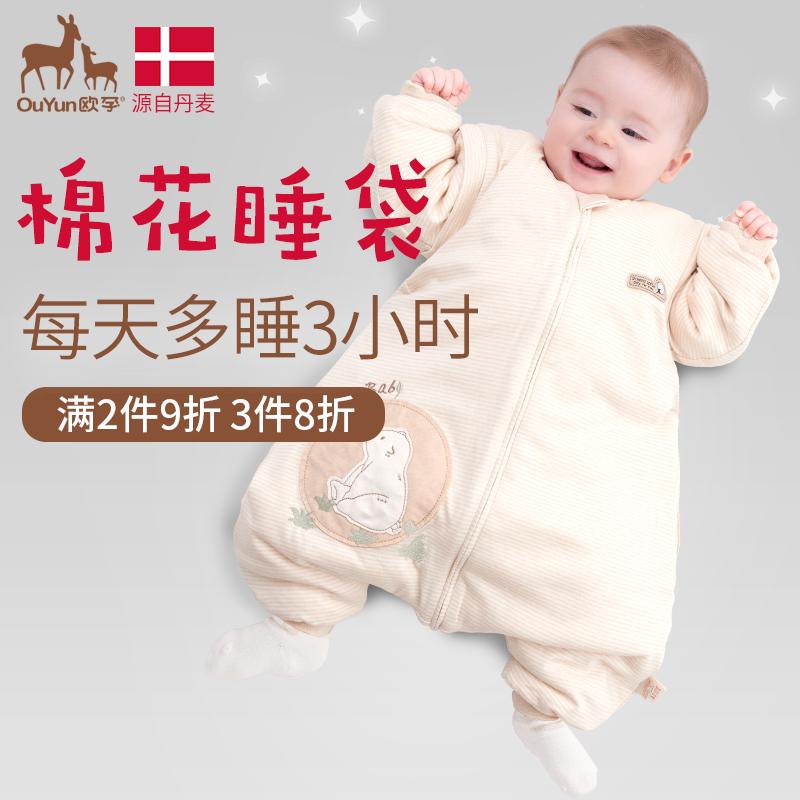 宝宝睡袋婴儿中大儿童秋冬款四季通用冬季防踢被幼儿纯棉加厚分腿
