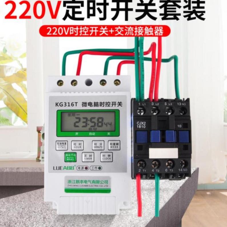 Система автоматического управления для аквариума Артикул 615983582448