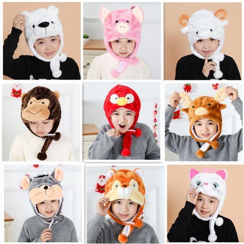 Baby headgear cute children Plush performance props cartoon hat animal headdress kindergarten role play