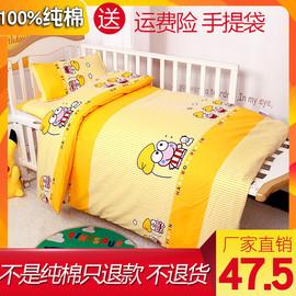 宝宝幼儿园被子三件套纯棉儿童午睡专用含芯秋冬入园被褥六件套