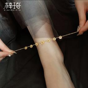 韩版简约个性感钛钢雏菊脚链女镀