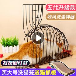 第五代洗猫笼专业猫吹风笼猫洗澡神器固定笼防抓咬洗猫盆猫咪用品