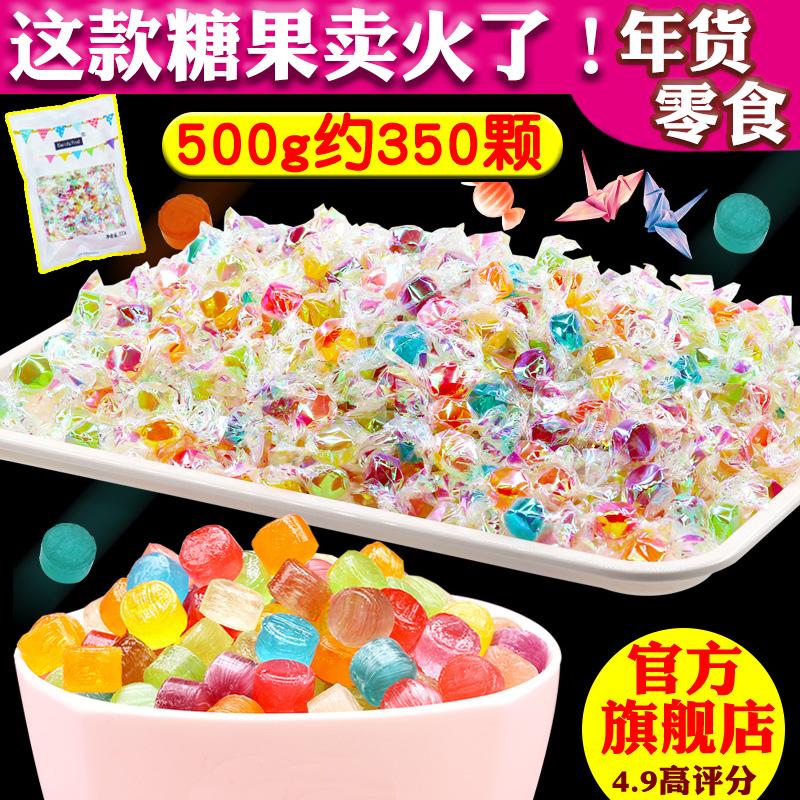 网红炫彩千纸鹤糖果混合水果味喜糖散装多彩小硬糖六一儿童节零食