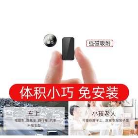京东购物商城官网小型汽车定位器