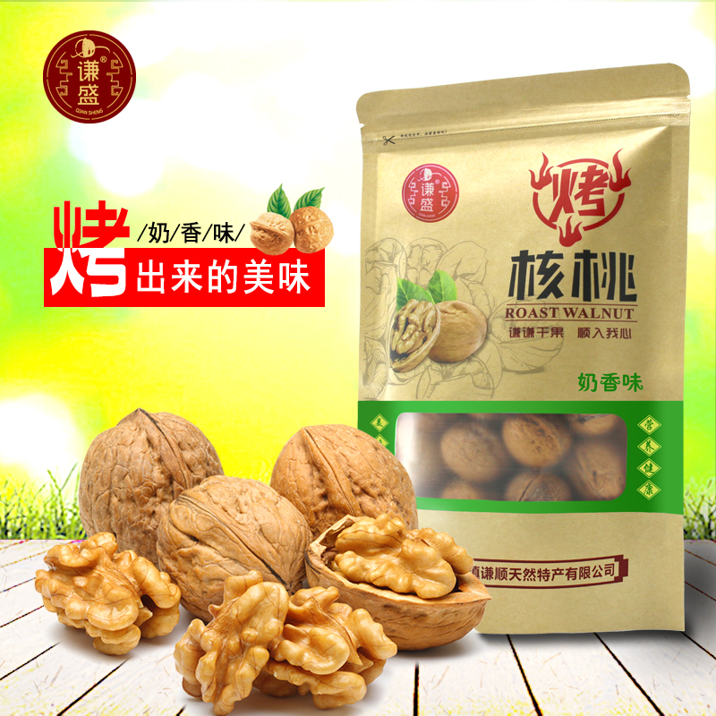 Shaanxi new thin shell paper roasted walnut 250g small package milk flavor hand peeled walnut snack nuts for pregnant women