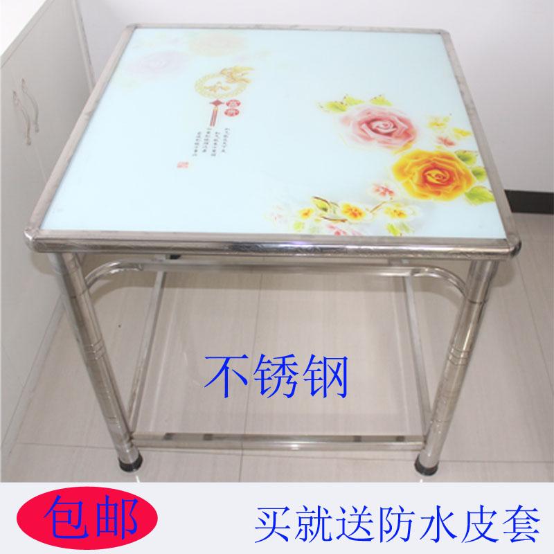 不锈钢桌子   不锈钢烤火桌  餐桌 烤火架 折叠桌 多功能桌138.00元包邮