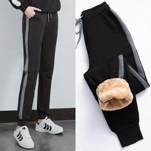 プラスベルベットのパンツ女性の冬の厚いカシミヤズボンパンツ魏パンツは秋の大きなヤード緩いスラックス着用アウター冬