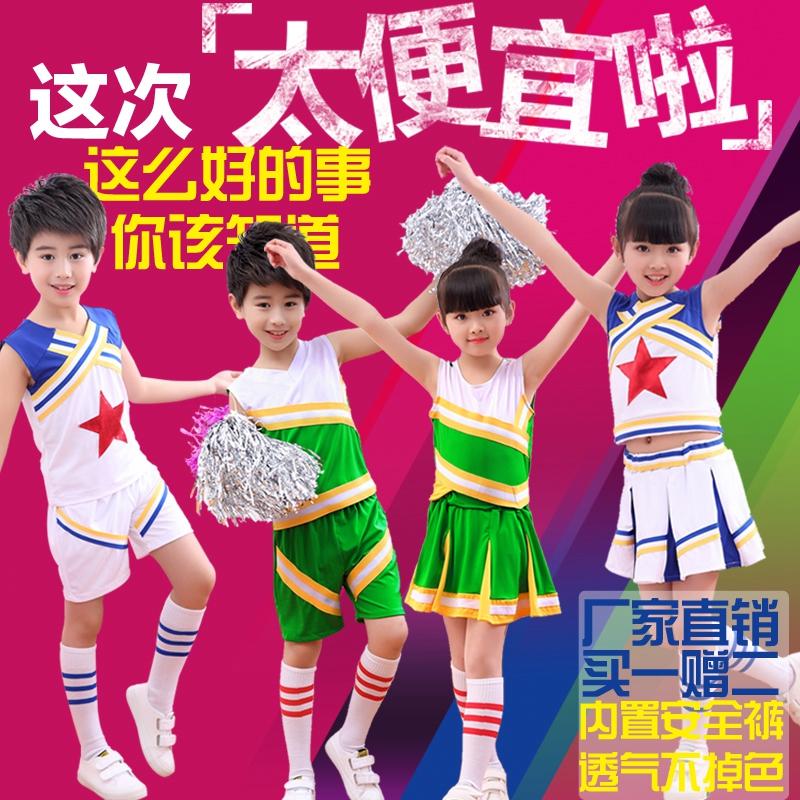 Лара команда одежда женские костюмы ребенок ли ли команда производительность одежда мальчиков и девочек, ли ли упражнение одежда ученик движение может