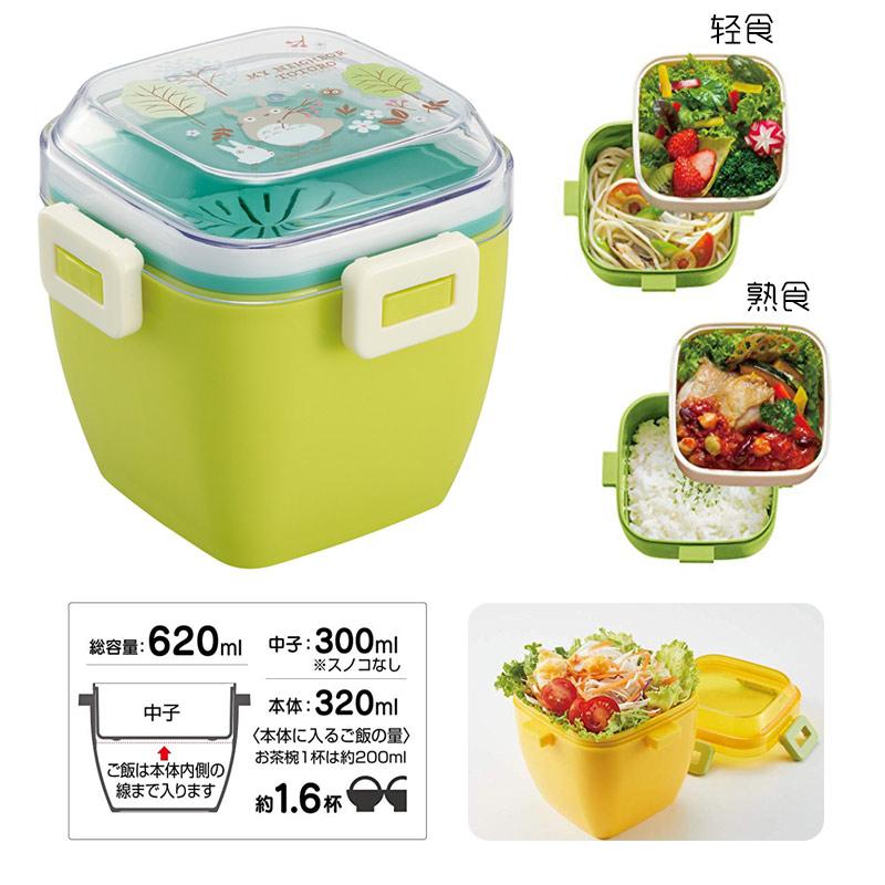 日本正版宫崎骏吉卜力totoro龙猫轻食健康双层便当盒轻食沙拉饭盒