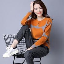 2018秋冬新款品牌女装大码羊绒毛衣短款针织羊毛衫修身显瘦女上衣