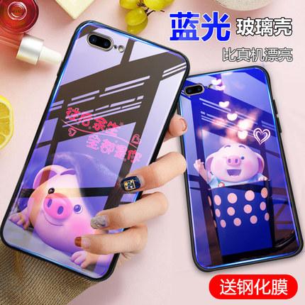 苹果7plus 6splus女苹果6s i6手机壳