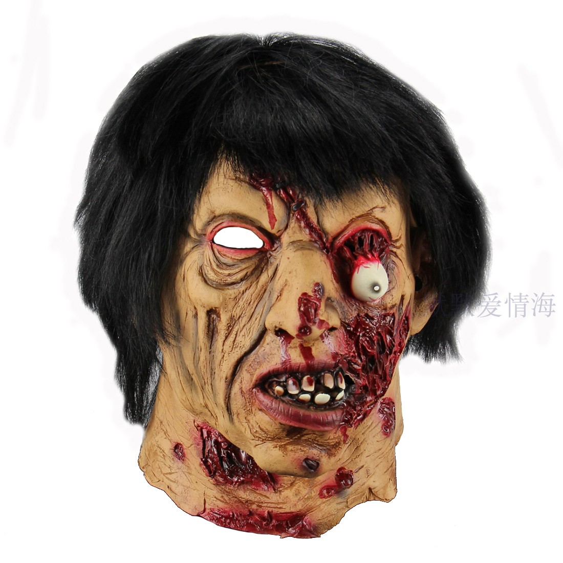Black hair zombie horror latex scary headgear mask Carnival haunted house dress dance props adult