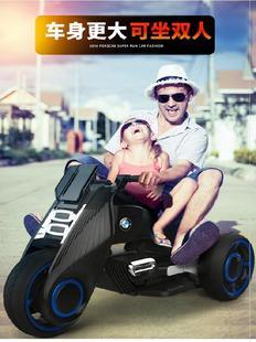 一歲寶寶電動童車玩具摩托車紅色減震女孩兒大型兒童益智女寶寶