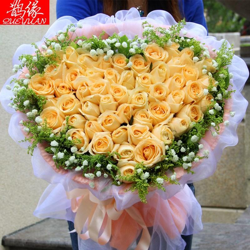 香槟玫瑰花束同城鲜花速递生日重庆北京上海广州深圳杭州花店送花