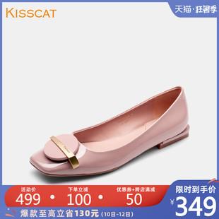 通勤女鞋 新款 漆皮方头粗跟平底单鞋 接吻猫秋季 KA09505 简约正装