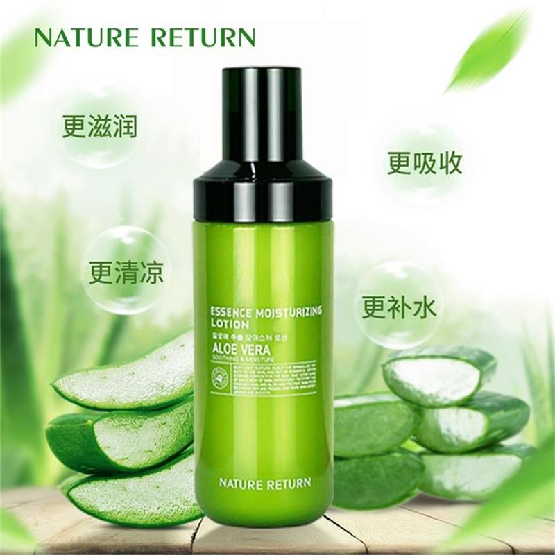 Aloe vera extract moisturizing and soothing moisturizing lotion, aloe vera refreshing skin care cream skin, face and face.