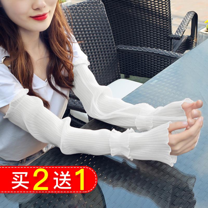 Спортивные перчатки Артикул 591181729231