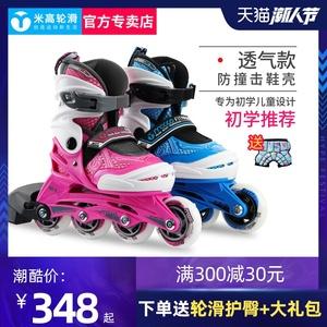 米高MC0溜冰鞋儿童全套装3-5-6-8-10岁直排轮滑鞋旱冰男女初学者