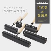 汇优美版画滚筒黑色滚筒1.5寸3寸4寸6寸8寸大号版画工具材料套装木刻板橡胶木板马莲油墨颜料滚轮滚筒初学者