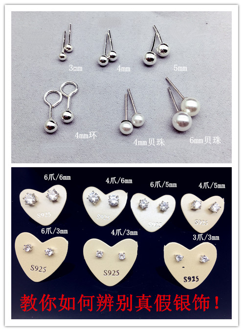 Qi girls new silver jewelry 925 nails Earrings anti allergy simple temperament sweet little Korean men and women