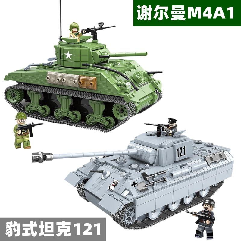 全冠积木 二战军事坦克100081谢尔曼坦克100064豹式坦克拼装模型