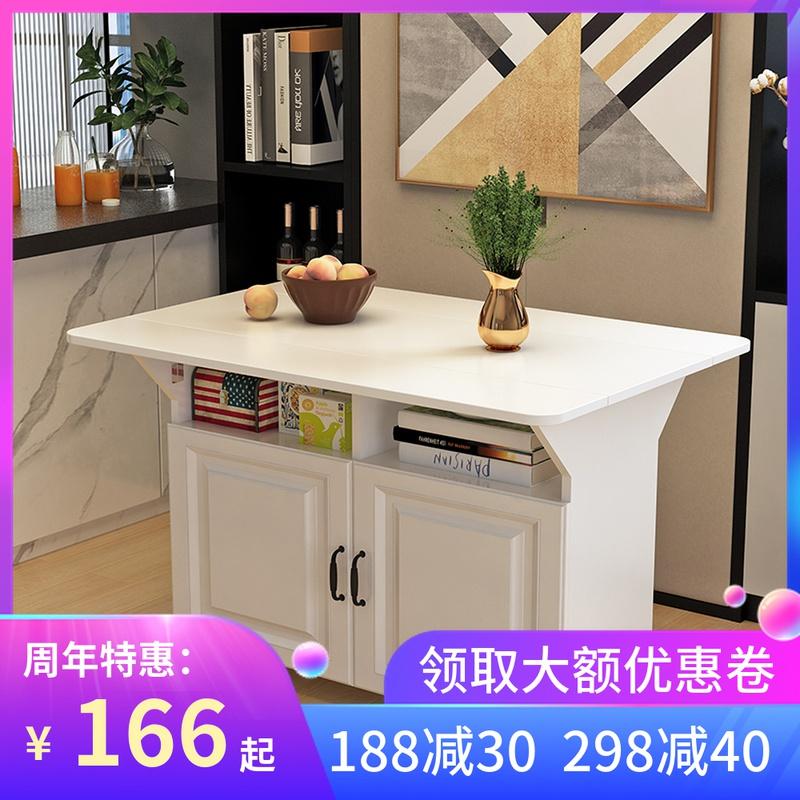 Обеденные столы Артикул 603585021965