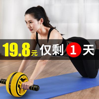 自动回弹健腹轮腹肌滚轮男士初学者女瘦运动卷腹滑轮家用健身器材
