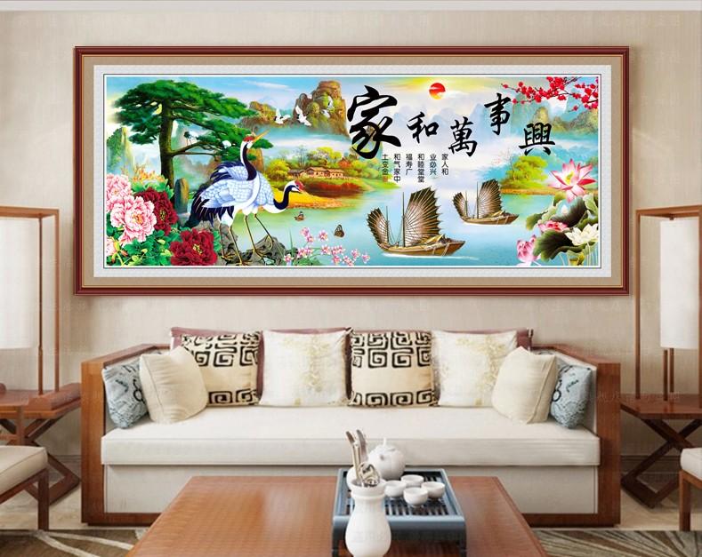 18年新款客厅卧室抱枕印花家和万事兴风景画迎客山水画线大幅十字