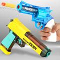 儿童玩具枪沙漠之鹰软弹枪可发射儿童夏日水枪仿真左轮手抢吸盘枪