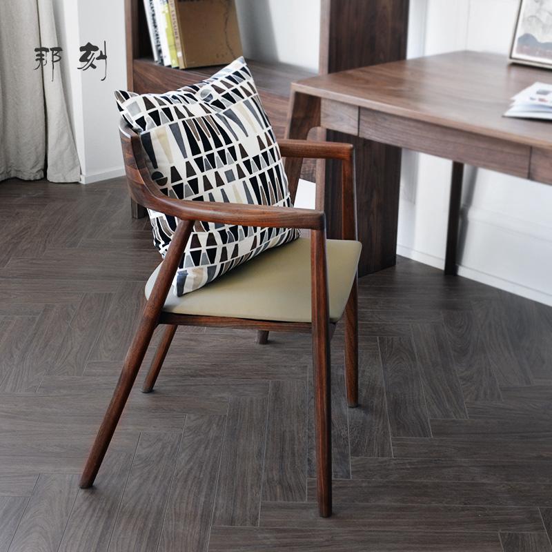 那刻 北欧日式扶手椅黑胡桃木餐椅全实木靠背软包椅子餐厅家具