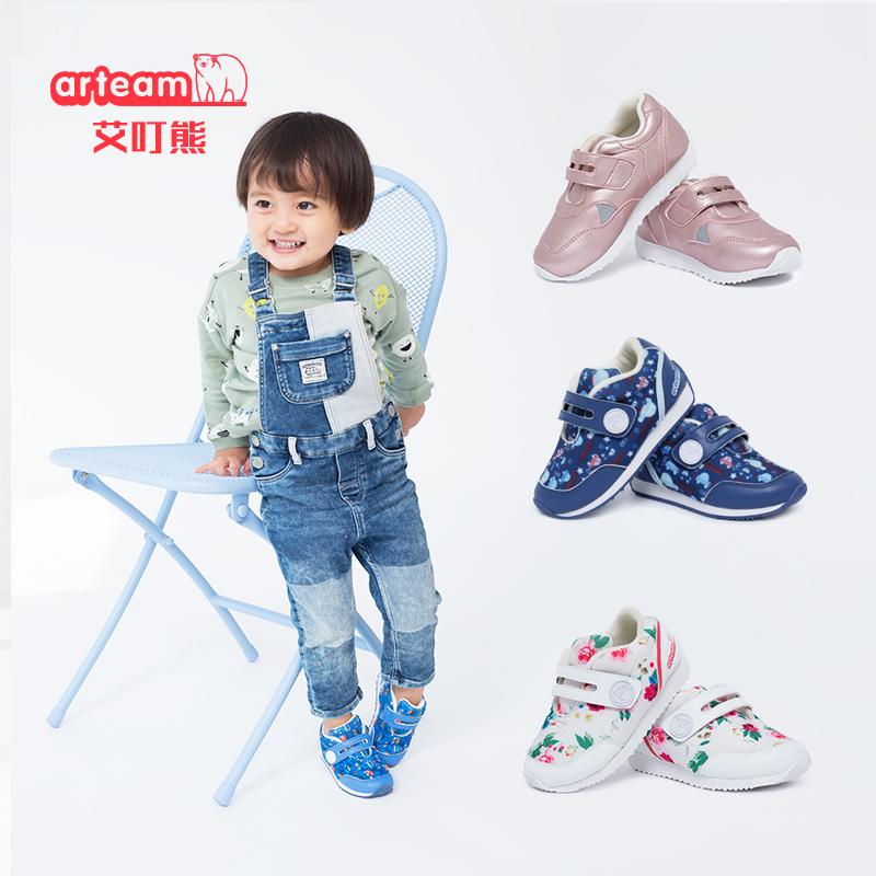 童鞋机能学步鞋冬女宝宝鞋子男不掉跟软底防滑秋冬季1-23岁半加绒