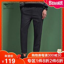 【特惠】七匹狼旗下圣沃斯休闲裤青年男士时尚修身小脚休闲