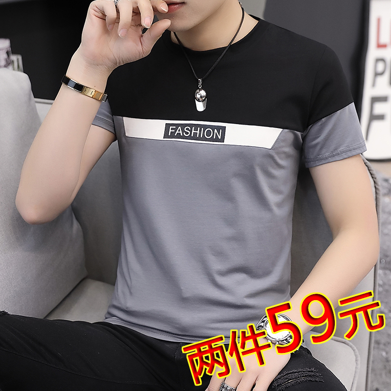 Mens long sleeve small shirt trend bottomed cotton body sweater spring clothes fashion brand sweater mens spring T-shirt