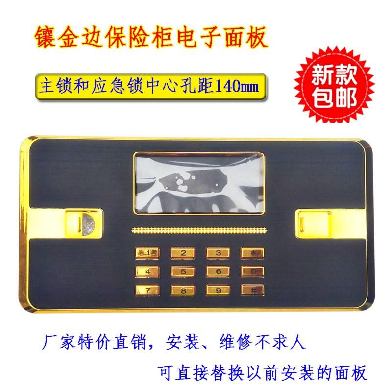 Бесплатная доставка по китаю накладка на дверную ручку Фиксатор панель LCD цифровой дисплей электронный кодовый замок безопасные аксессуары безопасная ручка
