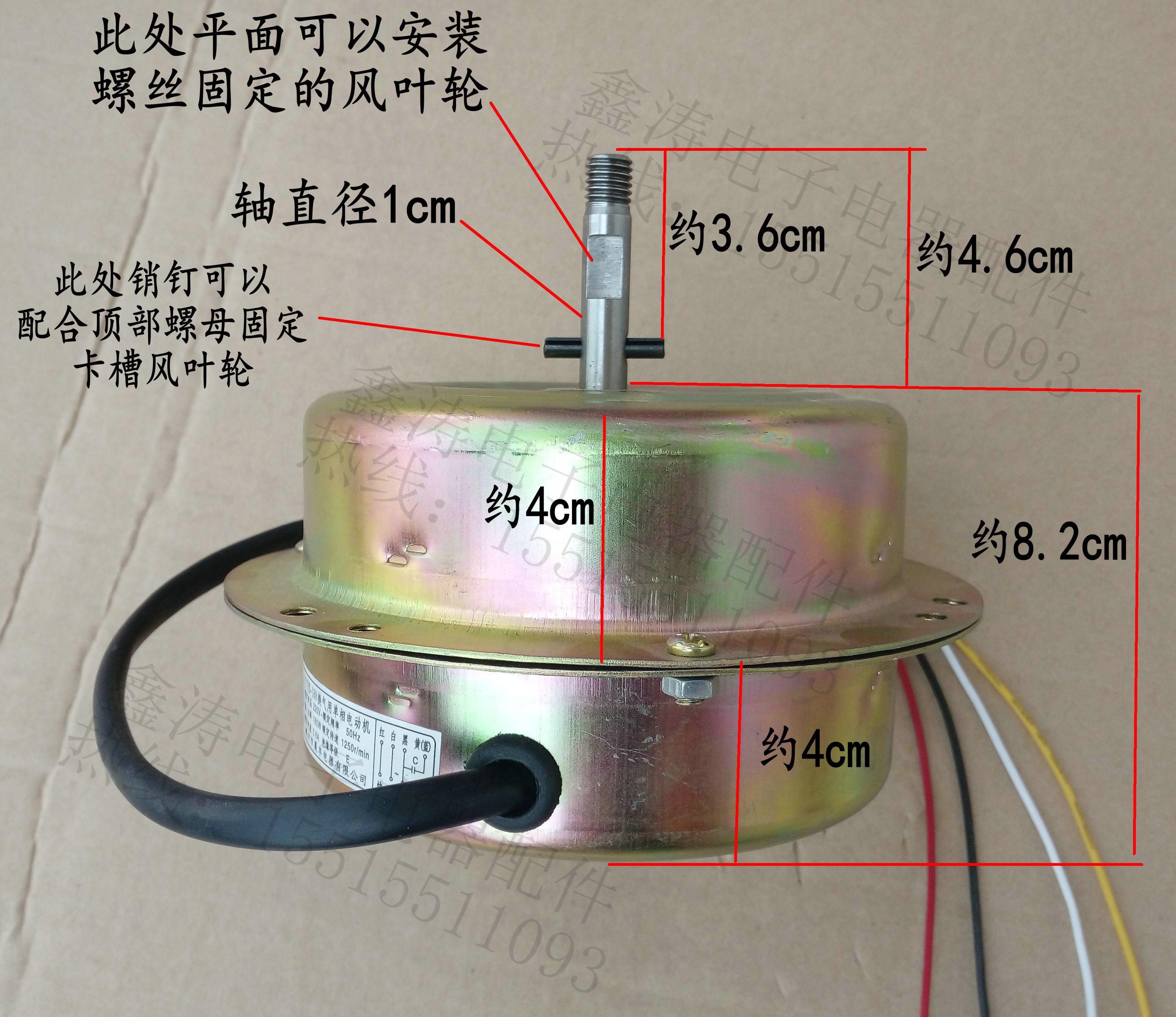 包邮抽油烟机180w大功率马达 双滚珠轴承配件纯铜线电机通用吸力
