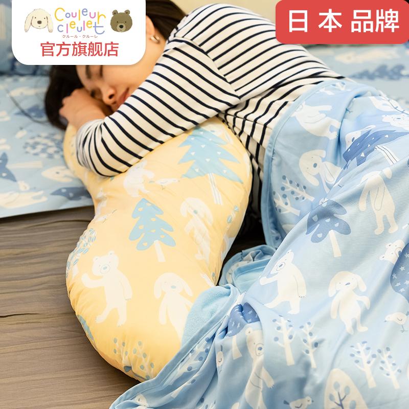 日本couleurcleulet睡觉抱枕卡通抱枕长条枕可爱冰丝创意女孩礼物